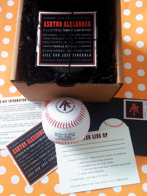 baseball inspired bar mitzvah invitations