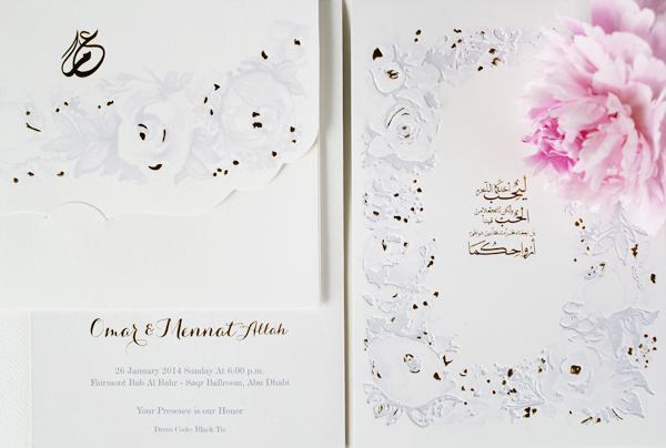 bilingual english arabic parisian chic wedding invitations natoof2 - Arabic Wedding Invitations