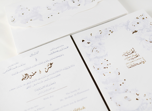 bilingual english arabic parisian chic wedding invitations natoof5 - Arabic Wedding Invitations