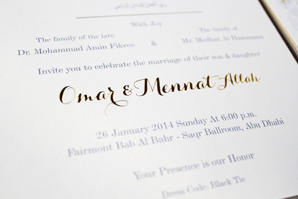 Mennat + Omar's Bilingual English Arabic Wedding Invitations